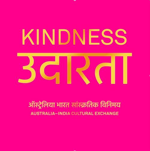 australia - india cultural exchange