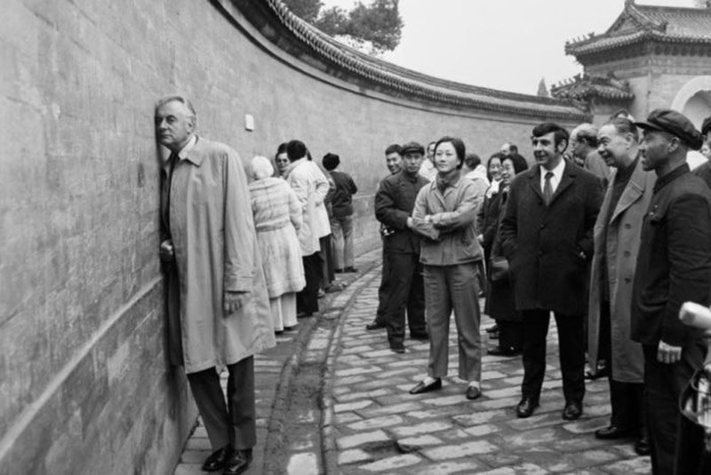 Mr Gough Whitlam's trip to China, 1973 - Echo Wall, Temple of Heaven, Beijing, China